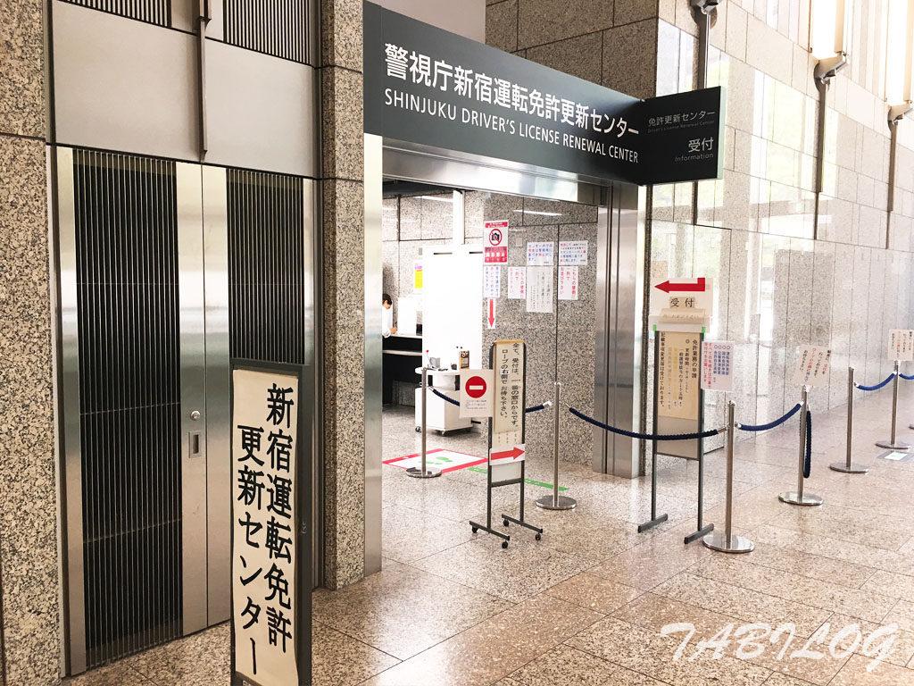 千代田区内神田1丁目1番5号 東京都産業労働局神田庁舎